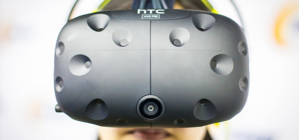 HTC Vive 2.0 coming soon…?